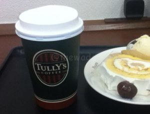 Tully's drink