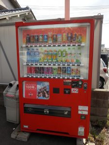 vending_machine_01