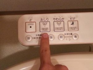 control_panel