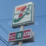 5 Great Japanese Convenience Store Services