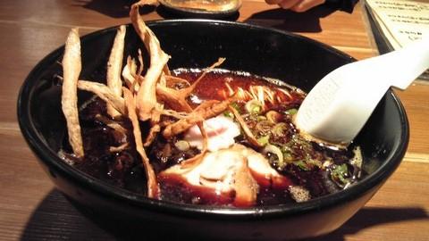 Japanese Fast Food: Ramen