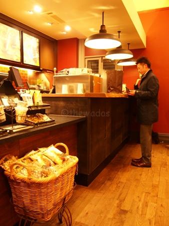 Starbucks Concept Store (Kobe) - First Floor Counter