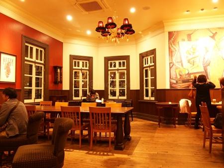 Starbucks Concept Store (Kobe) - First Floor Lounge