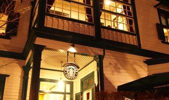 Starbucks Concept Store (Kobe) - Front