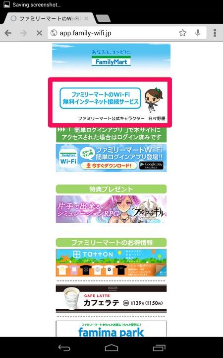 FM_step02