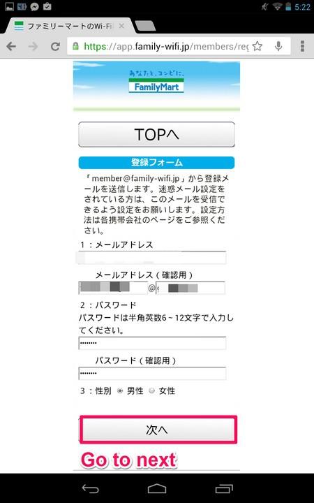 FM_step05