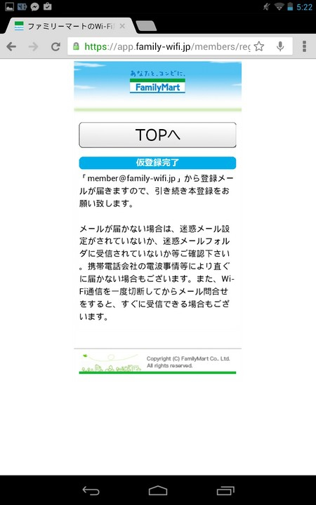 FM_step07