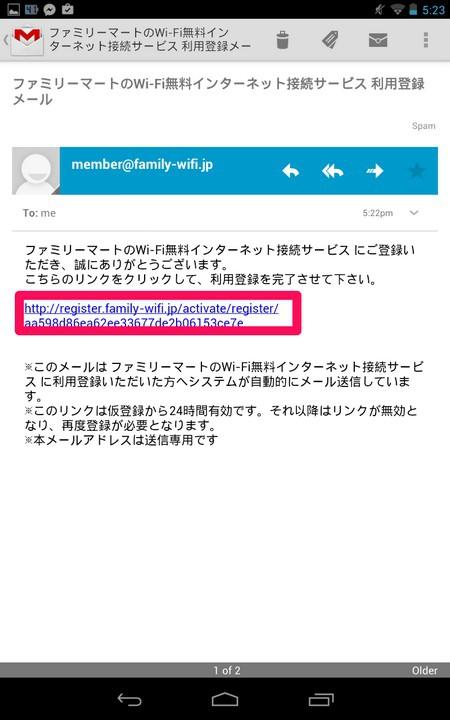 FM_step08