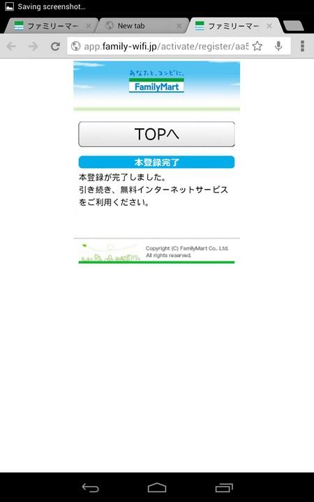 FM_step09