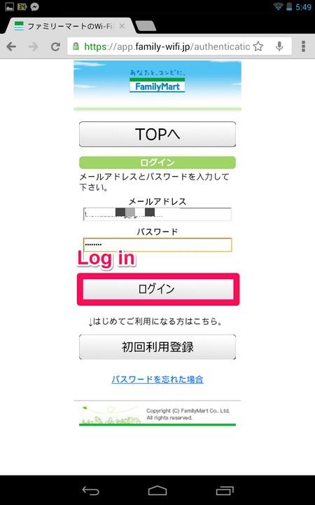 FM_step10
