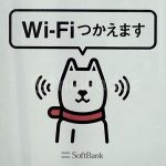 How To Get Free Wi-Fi In Japan