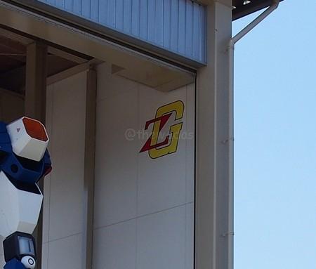 Gundam ride in Okayama sign