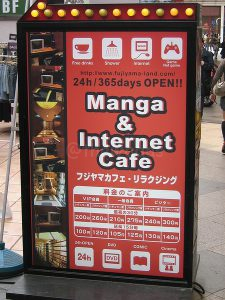 cheap hotels in japan internetcafe