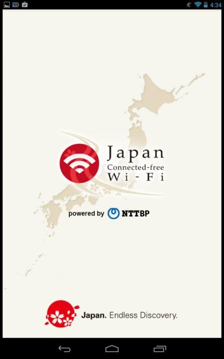 japan_wifi_login_01