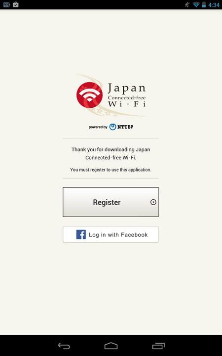 japan_wifi_login_02
