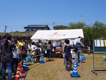 Gundam ride in Okayama lineup