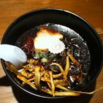 Types of Japanese Ramen: Find Your Favorite