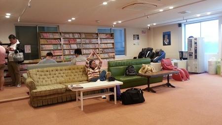 Capsule Hotel (Kobe Kua House): Lounge