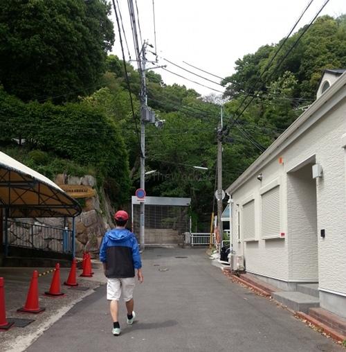 Shizukatei Tea Garden in Kobe: Path - Myokoin