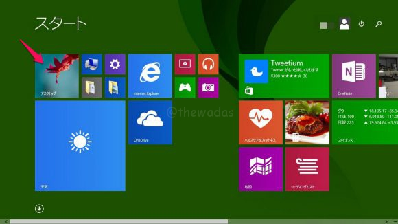 windows8_0001
