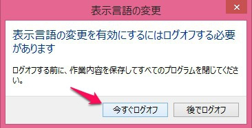 windows8_00012
