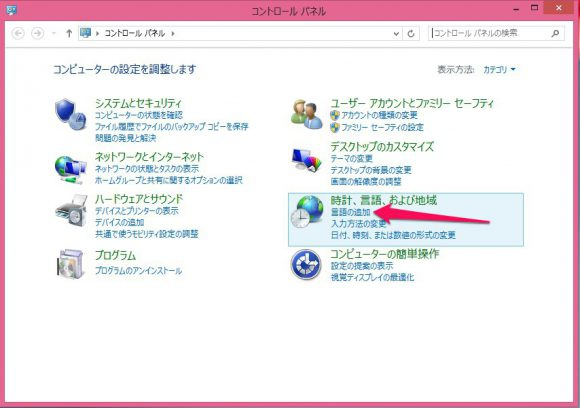 windows8_00004