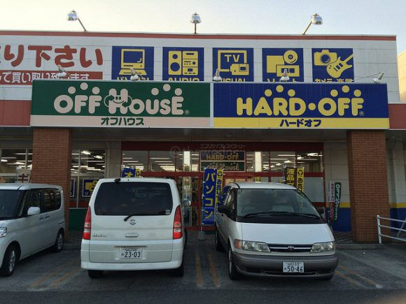 Second-hand Stores in Japan OFFHOUSE