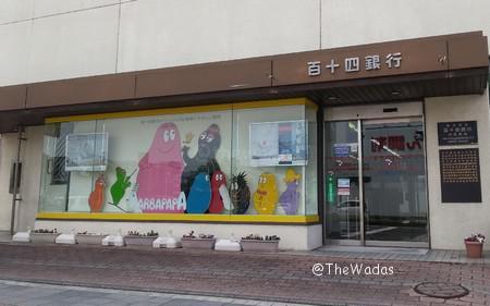 children's books in japan barbapapa_02