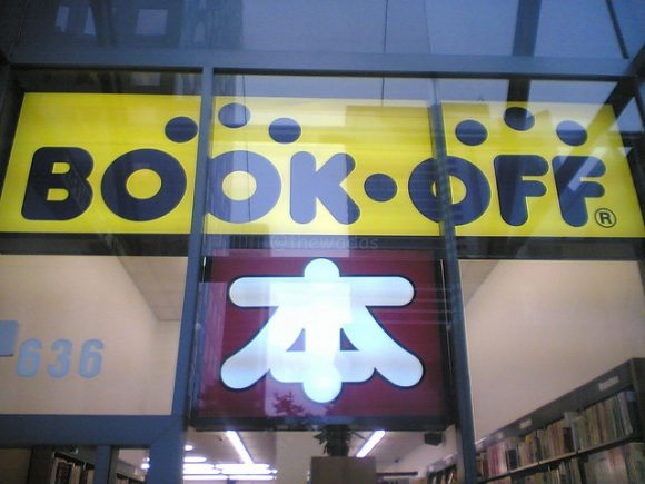 Second-hand Stores in Japan bookoff