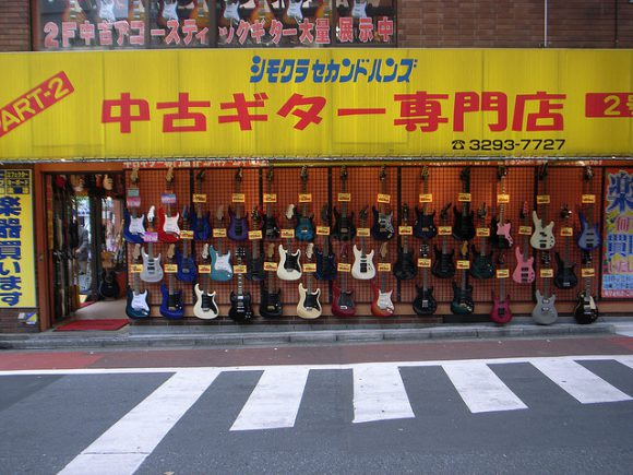 Second-hand Stores in Japan guitar store
