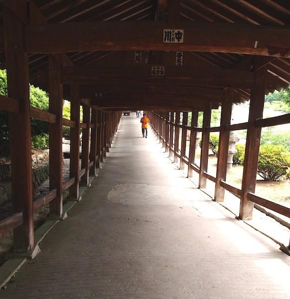 Kibitsu Shrine, Okayama City: 360-m corridor