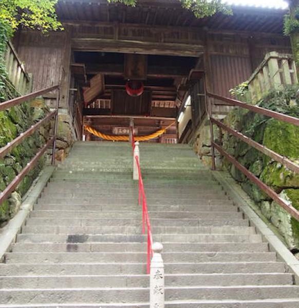 Kibitsu Shrine, Okayama: Second Staircase