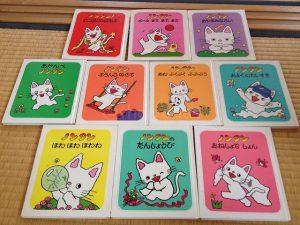 children's books in japan nontan