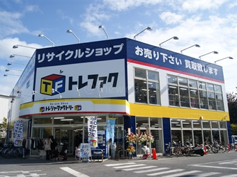 second-hand stores in Japan