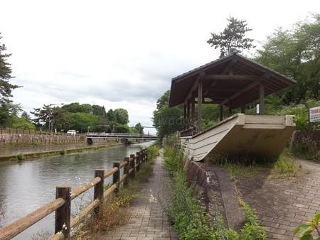 Sakazu park boat