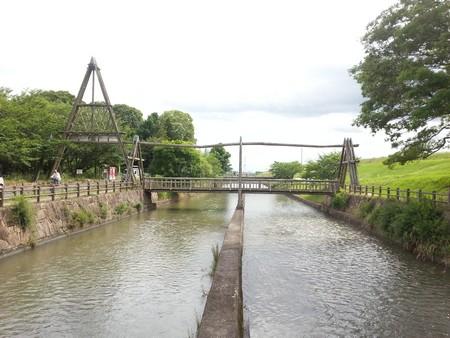 Sakazu park bridge