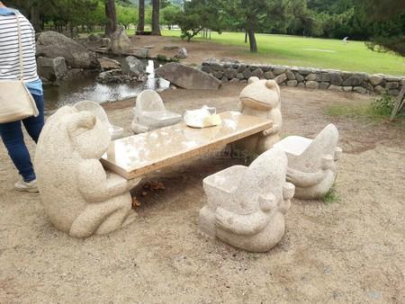 Sakazu park frogs
