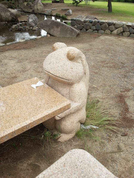 Sakazu park frogs_05
