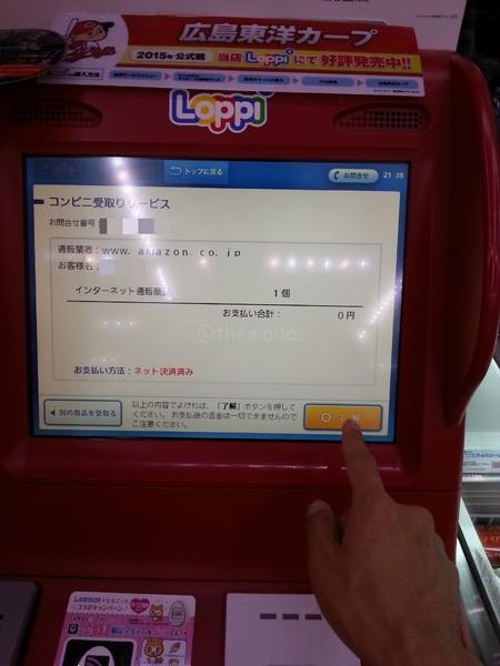 loppi_05