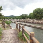 A Walk in Japan : Sakazu Park, Kurashiki City