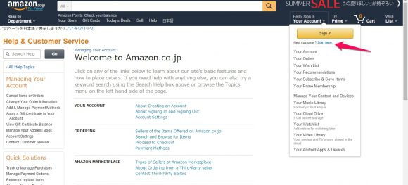 register on amazon japan 03