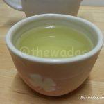4 Steps to Make Super Green Tea