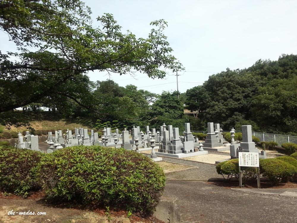 Tanematsuyama Park, Kurashiki City: Japanese graveyard