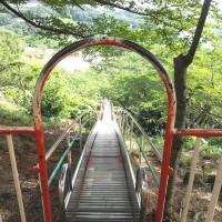 Tanematsuyama Park, Kurashiki City: Slide #3 (with curve)