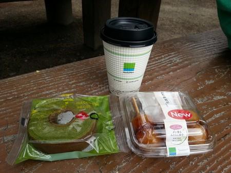 Sakazu park tea_time