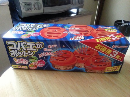 jelly01