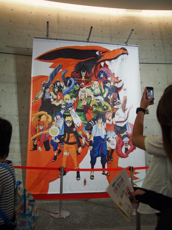 naruto_exhibit_02