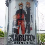 [Ended] Naruto Exhibition in Osaka