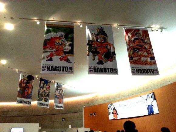 naruto_exhibit_posters