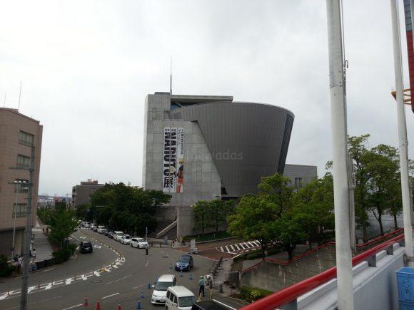osaka bunmeikan museum